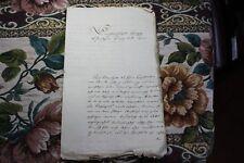 Dokumente r 26 / 1795 Advokat Tolle Schwerin