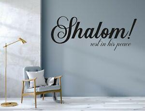 Shalom Wall Decal Decor Sticker Vinyl Lettering Black CUSTOM COLORS MS289