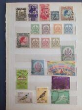 Stamps Of Libya GW305