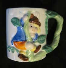 Jack and The Beanstalk Child's Ceramic Mug J.S.N.Y. Vintage Made In Taiwan