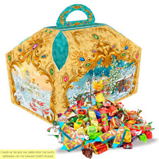 Sweet New Year Gift Box Assorted Russian Candy Retro Carousel 1.5 lb