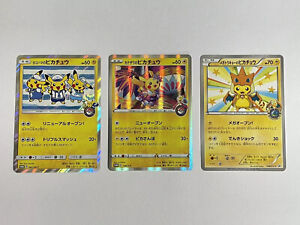 POKEMON CARD Mega Tokyo Yokohama Kanazawa Pikachu JAPANESE Pokemon Center Promo