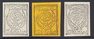 Yemen Sc 1-3 MNH. 1926 Crossed Daggers, accurate FACSIMILES, cplt set of 3, VF