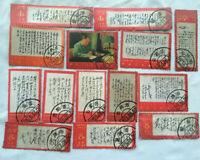14pcs China Wen 7 Chairman Mao's Poetry and Writing Stamps (REPLICA)