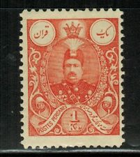 Middle East Country #435 1907-09 MLH
