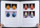 Chinese Antique Snuff Bottles - Bloch Collection - 1987 London Catalog