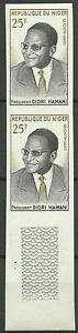 Niger Hamani Diori 1rst President of the Republic of Niger Imperfs Proof ** 1961