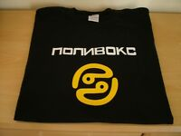 RETRO SYNTH T SHIRT DESIGN POLIVOKS S M L XL XXL BLACK