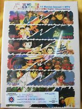 NEW Japanese Anime DVD Anime Studio Ghibli DVD Collection Archives of 12 movies