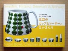 Nordic Cup & Saucer, Sugar Bowl, Creamer, Tea Pot  / 2006,  Gustavsberg, Arabia,