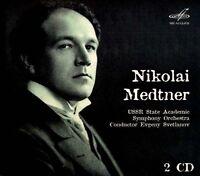 FREE US SHIP. on ANY 3+ CDs! ~Used,Very Good CD Svetlanov Evgenij Nikolayeva Tat