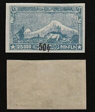 Armenia, 1922, SC 381, mint, imperf. 4878