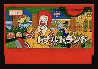 Nintendo Famicom Donald Land Platformer Game NES FC JAPAN JP NTSC-J