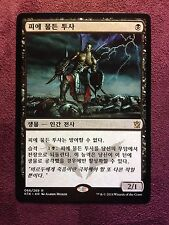 Bloodsoaked Champion    Korean     MTG (see scan)