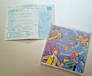 2 Sided Ball Maze Puzzle McDonalds SPACE TOUR Japan Market 1991 ~ Ray Rohr