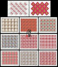 CHINA 2007 ~ 2017 2018 賀喜 Full S/S x 11 New Year Rooster Greeting Special stamp