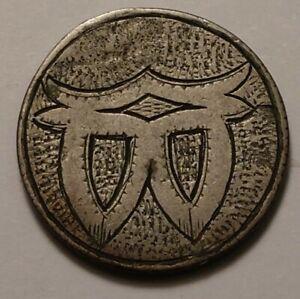 Shield Nickel Love Token 1343