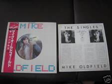 Mike Oldfield The Singles Japan Big Label Vinyl LP OBI