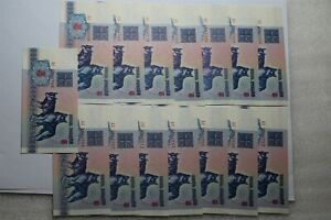 BELARUS 5 ROUBLES 15 BANKNOTES HIGH GRADE B27 CX1-125