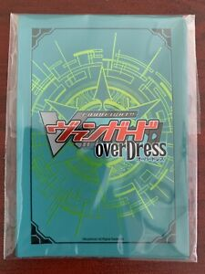 CARDFIGHT VANGUARD OVERDRESS MEGUMI OKURA IMAGE COLOR GREEN SLEEVES (4 PCS)