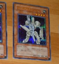 YU-GI-OH JAPANESE SECRET RARE CARD CARTE Machina Sniper PP9-JP005 JAPAN NM