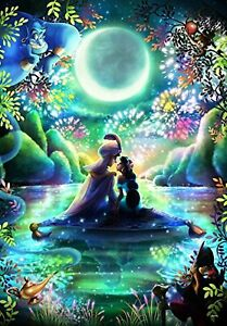 Tenyo Puzzle 500pc - Disney Aladdin - Connected at Heart Authentic VR66707