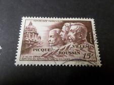FRANCE 1951 timbre 898, DOCTEURS PICQUE', ROUSSEL, oblitéré, VF STAMP CELEBRITY