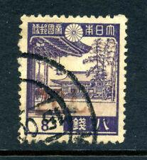 BURMA Japanese Occupation Scott 2N27 Var. Stanley Gibbons J71v 1942 Issue 9G2 53