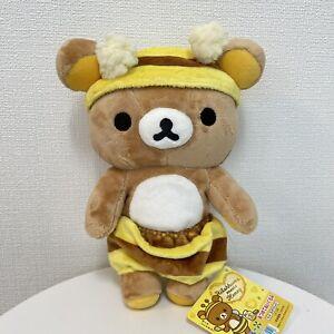 Rilakkuma Plush Honey Bee Stuffed Doll Rilakkuma Meets Honey Rilakkuma Store