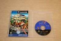 Harry Potter Quidditch World Cup Japan Nintendo Gamecube Game