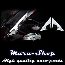 Chrome Side Rear View Mirror Bracket Cover Trim for 06~11 Chevrolet Epica/Tosca