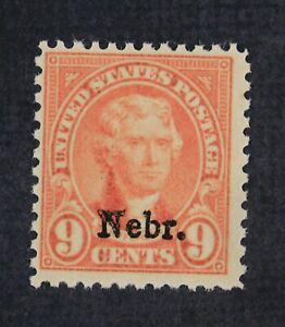 CKStamp: US Stamps Collection Scott#678 Mint NH OG