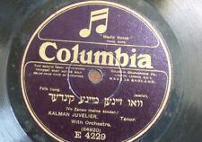 78 rpm KALMAN JUVELIER vo zennen meine kinder / fantasy lieder - ben hador