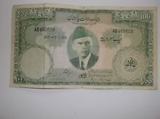 PAKISTANONE 100 RUPEES OLD BANK NOTE PAPER MONEY CURRENCY,VERY RARE & ANTIQUE