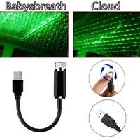 Green USB LED Car Roof Star Night Indoor Light Atmosphere Galaxy Lamp Projector
