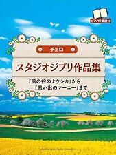 Music Score Studio Ghibli For Cello Solo Sheet with Piano Accompaniment JPN NEW