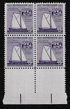 SC #1095 1957 3c Cent US Shipbuilding Block of 4 Stamps