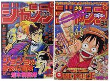 Weekly Shonen Jump Reprint Edition 1997 No. 34 1987 1 · 2 Merger Number Onepiece