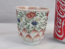 KANGXI 1662 -1722 CHINESE PORCELAIN RABBIT MARK FAMILLE VERTE MOULDED BEAKER CUP