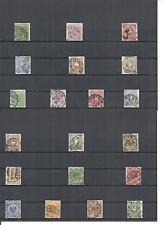 Deutsches Reich 1875 - 1889, Einzelmarken aus 31 - 50 zur Auswahl, gestempelt o