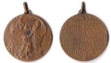 Medaglia Iª Armata 1915-1918 (Inc. L.T.) Bronzo