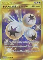 Pokemon card / PK-SM10-116 triple acceleration energy UR