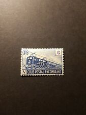 FRANCE TIMBRE COLIS POSTAUX CP N°224 NEUF ** LUXE MNH 1945