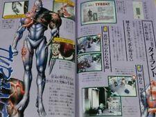 BIOHAZARD ARTBOOK GUIDE 1996 JAPAN GAME RESIDENT EVIL PS1 ZOMBIE CAPCOM HORROR