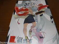 Yu-Gi-Oh! doujinshi Yami Bakura X Bakura (B5 26pages) Leche at long last