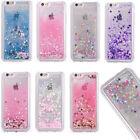 Bling Sparkle Glitter Stars Dynamic Liquid Quicksand Case For iPhone 6 6s plus