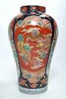 Antique Japanese Imari Porcelain Vase 19thC