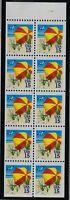 1990 Beach Umbrella  Sc 2443a never folded pane of 10 CV $7