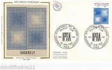 1980**ENVELOPPE SOIE**FDC 1°JOUR**PEINTURE DE VASARELY**TIMBRE Y/T 2091