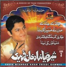 SHER MIANDAD KHAN FARIDI QAWWAL - ALBUM 3 - NEW QAWWALI CD - FREE UK POST